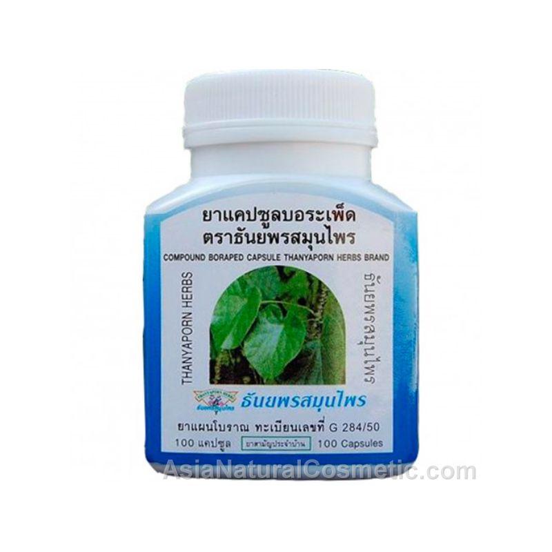 Борапед, Тиноспора (Boraped, Tinospora crispa) - для лечения простуды