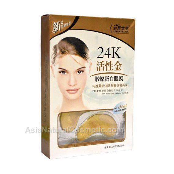 Коллагеновая маска для глаз с 24-каратным био-золотом (24K Active Gold Collagen Eye Mask)