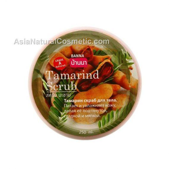 Скраб для тела с тамариндом (BANNA Tamarind Scrub)