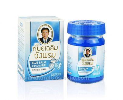 Синий тайский бальзам от варикоза и отеков ВАНГ ПРОМ (WANG PROM Blue Balm)