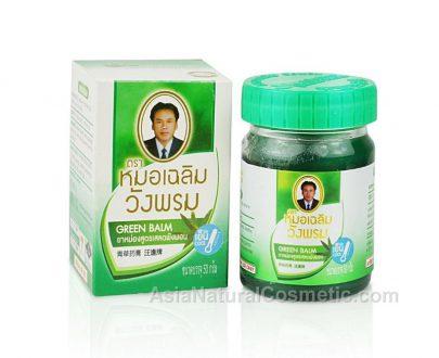 Тайский зеленый бальзам ВАНГ ПРОМ (WANG PROM Green Balm)