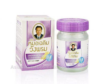 Тайский бальзам с лемонграссом ВАНГ ПРОМ (WANG PROM Lemongrass Balm)