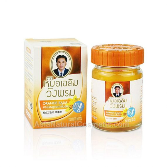 Тайский оранжевый бальзам ВАНГ ПРОМ (WANG PROM Orange Balm)