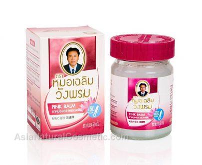 Тайский розовый бальзам ВАНГ ПРОМ с маслом лотоса (WANG PROM Pink Balm)