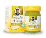 Тайский жёлтый бальзам с Имбирем ВАНГ ПРОМ (WANG PROM Yellow Balm)