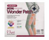 Пластыри для сжигания жира в области бедер и ягодиц (MYMI Wonder Patch LOW BODY)