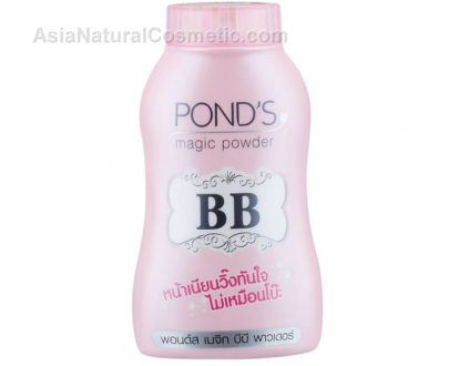 Рассыпчатая BB пудра (POND'S Magic Powder BB)