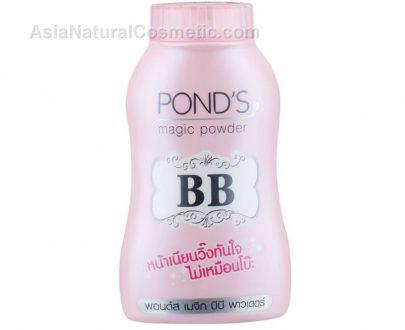Рассыпчатая BB пудра (POND'S Magic Powder BB)
