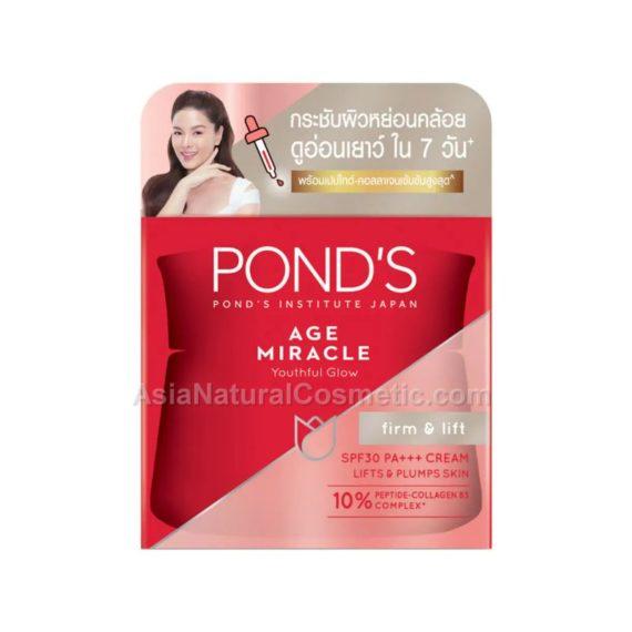 Антивозрастной дневной лифтинг-крем для подтяжки кожи лици и шеи Y-ContourPond's Age Miracle Youthful Glow Firm & Lift Cream Lifts & Plumps Skin