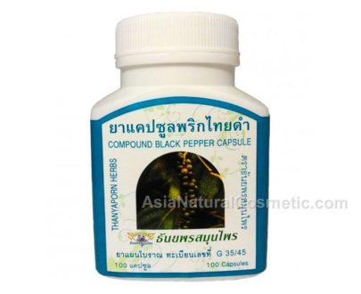 Тайский Черный Перец (Prik Thai Dam) - Средство для похудения