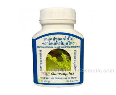 Лук Тай Бай (Luk Tai Bai) - Средство для лечения и восстановления печени