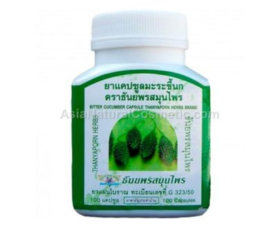 Горький огурец Момордика (Bitter Cucumber Momordica) - общеукрепляющее средство