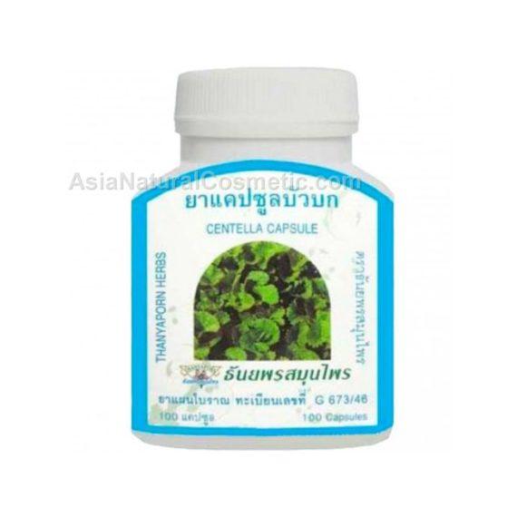 Центелла азиатская, Готу Кола (Bau Bok, Centella asiatica, Gotu Kola) – средство для стимуляции клеток головного мозга и омоложения организма
