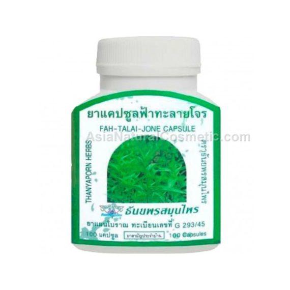 Фа Талай Джон (Fah Talai Jone, Andrographis Paniculata) – для лечения простудных и легочных заболеваний