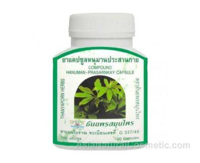 Шеффлера (Hanuman Prasarnkay, Schefflera Leucantha) - для лечения кашля и астмы