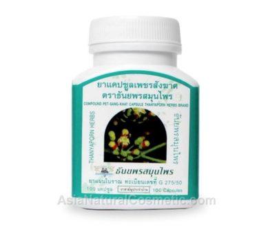 Пет Санг Кат, Циссус четырехугольный (Pet Sang Khat, Cissus quadrangularis) - от варикозного расширения вен и геморроя