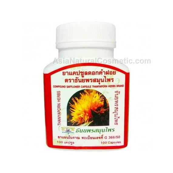 Сафлор (Safflower) - для снижения уровня холестерина в крови и для лечения заболеваний желчного пузыря