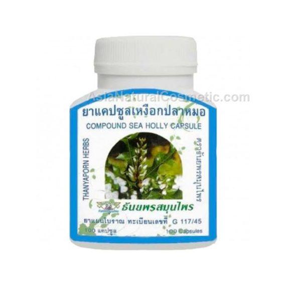 Си Холли (Sea Holly) - для лечения аллергии и общего укрепления организма