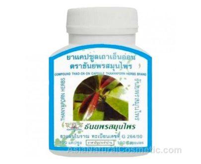 Тао Эн Он (Thao En On, Cryptolepis buchanani) - для лечения суставов и мышечных болей