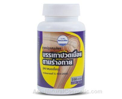 Травяные обезболивающие капсулы (Herbal Analgetic Capsule) - анальгетик для снятия боли в суставах и мышцах