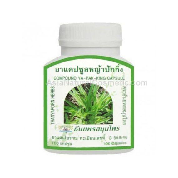 Я Пак Кинг (Ya Pak King, Angel Grass, Murdannia loriformis) - для лечения онкологических заболеваний и очищения лимфатической системы