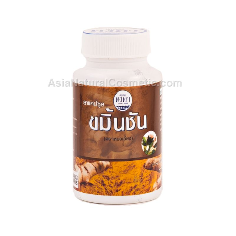 Камин Чан (Ka Min Chan, Curcuma Longa, Turmeric) для лечения проблем желудочно-кишечного тракта