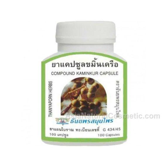 Хаам, Каминкур (Kaminkur, Haam) - тайское средство для очищения крови и лечения сахарного диабета