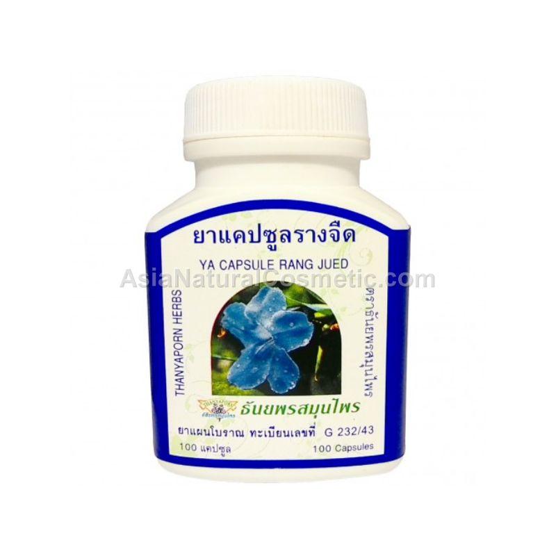 Я Ранг Джид на основе Тунбергии (Ya Rang Jued, Thunbergia Laurifolia) - для детоксикации организма и лечении при отравлении