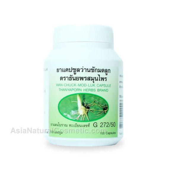 Куркума Яванская, Ван Чак Мод Лук (Wan Chuck Mod Luk, Curcuma Xanthorrhiza Roxb) – для женского здоровья и лечения бесплодия