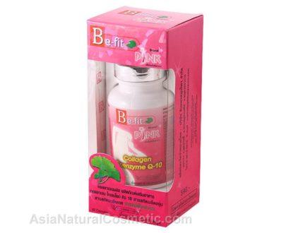 Омолаживающий комплекс Be-Fit PINK Collagen Coenzyme Q-10 - для снижения веса и улучшения состояния кожи