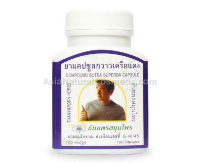 """Бутеа Суперба (Butea Superba, Kawal Kluea Dang) - натуральные витамины для мужской силы """"растительная Виагра"""""""
