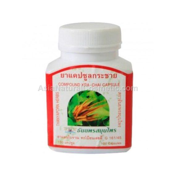 Кра Чай (Kra Chai) - для улучшения работы желудка и нормализации работы пищеварительного тракта