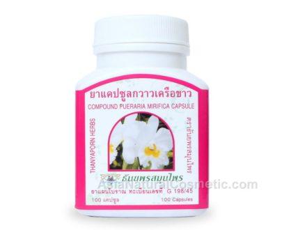 Пуэрария Мирифика, Квао Круа Као (Pueraria Mirifica, Kwao Krue Khao) - Натуральные витамины для женщин для красоты и молодости