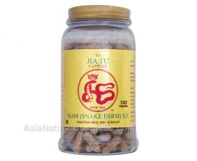 Бактерицидный препарат из яда кобры для лечения и профилактики кожных заболеваний Джиа Ту Тан (Ya Jia Tu Tan)