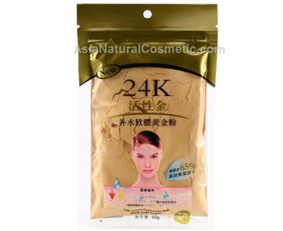 Маска-пудра для лица из биологически активного золота (24K Active Gold Mask Powder)
