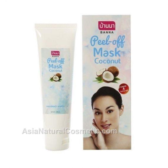 Очищающая маска-пленка для лица с кокосовым маслом (Peel-Off Mask Coconut)