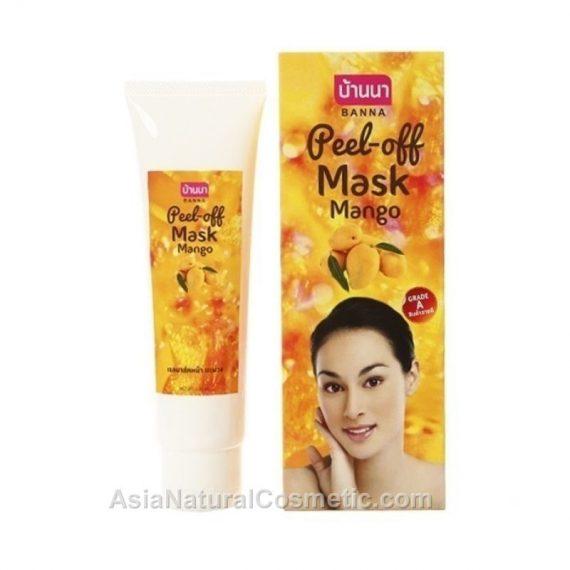 Очищающая маска-пленка для лица с эктрактом манго (Peel-Off Mask Mango)