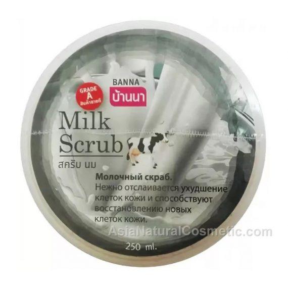 Скраб для тела с молочными протеинами (BANNA Milk Scrub)