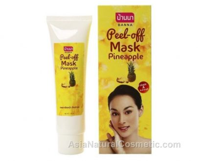 Очищающая маска-пленка для лица с эктрактом ананаса (Peel-Off Mask Pineapple)