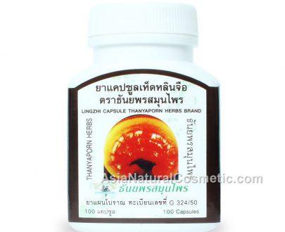 Линчжи, Рейши (Lingzhi, Ganoderma Lucidum) - общеукрепляющее средство 100 капсул