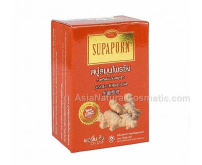 Натуральное мыло с экстрактом Имбиря (SUPAPORN Ginger Herbal Soap)