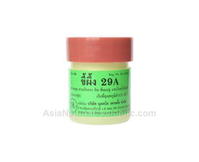 Король кожи эффективная мазь от псориаза и заболеваний кожи (29A Thai Balm)