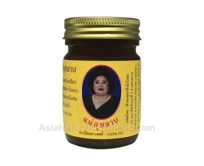 Тайский бальзам с маслом чёрного кунжута (Kulab Black Sesame Balm)