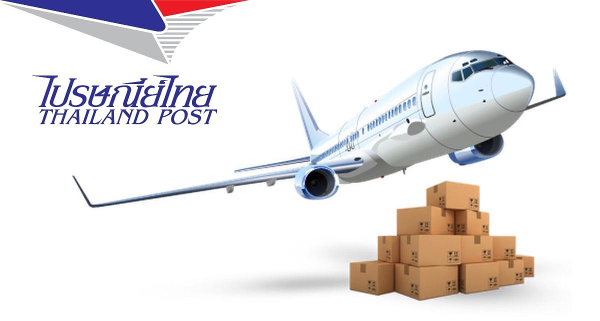 ВНИМАНИЕ!!! Мы возобновляем дешевую доставку в Россию!